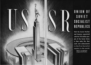 USSR program